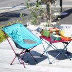 気軽に公園、お庭ピクニックができるアウトドアテーブル&チェア