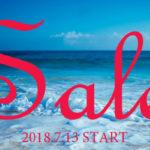 【2018夏スタイルブック】トレンドの12コーディネートがSALE!!