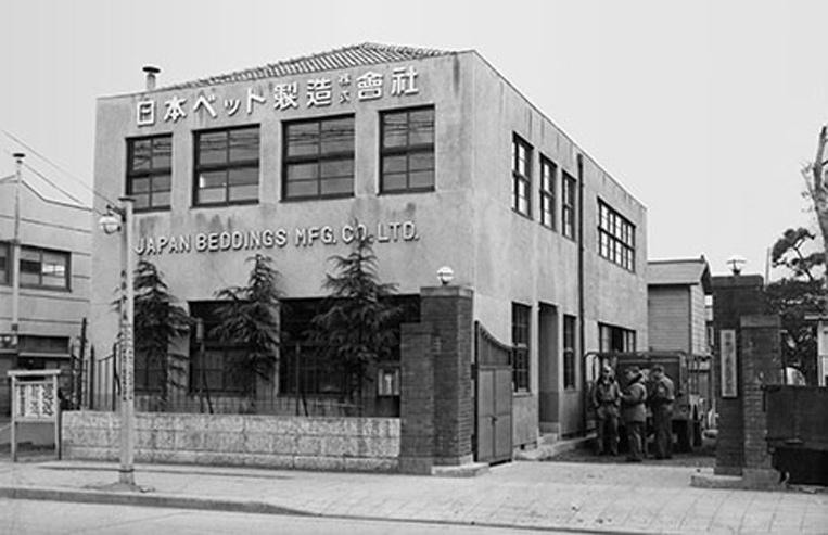 日本ベッド製造株式会社の建物