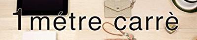 アンメートルキャレのブランドロゴ画像