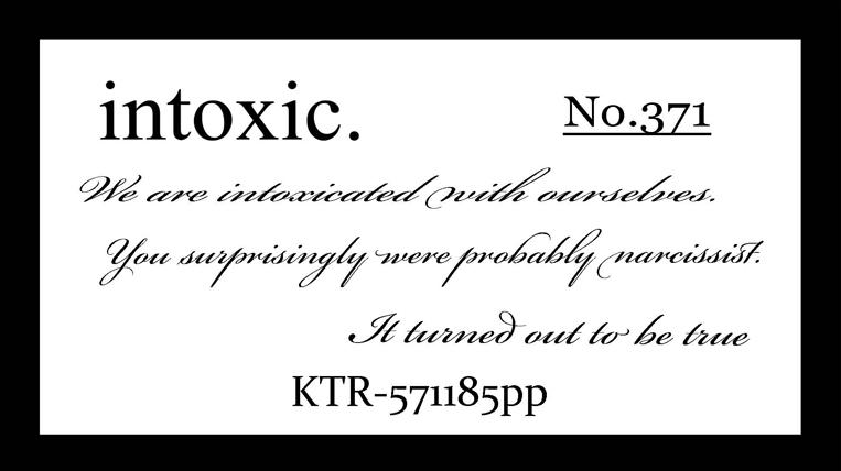 """""""intoxic / イントキシック""""のブランドロゴ"""