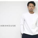 背伸びしすぎない大人カジュアルを目指す男性にオススメしたいブランド'' ABAHOUSE (アバハウス)''