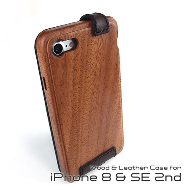 LIFE(ライフ)のiPhone SE 2 レザーカバー付き木製ケース