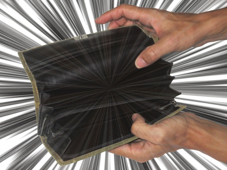 空っぽになったお財布