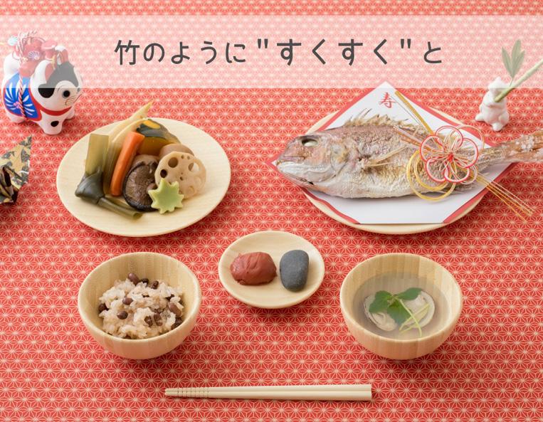 竹でできたお食い初めセット