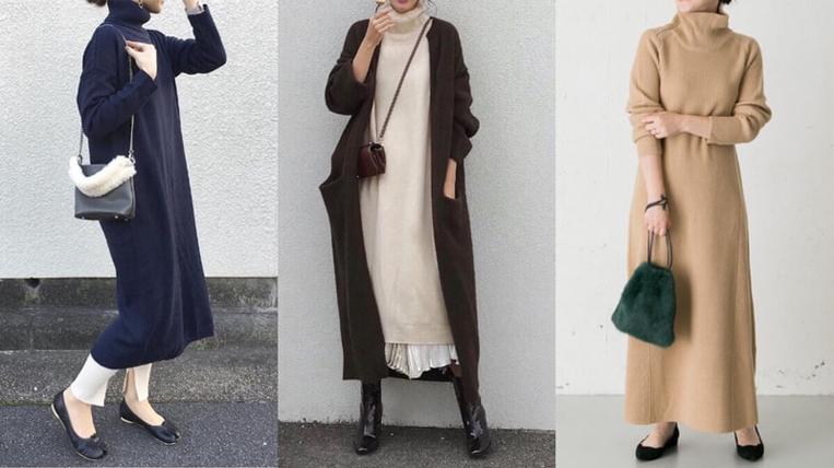 ロング丈のワンピースを着た3人の女性