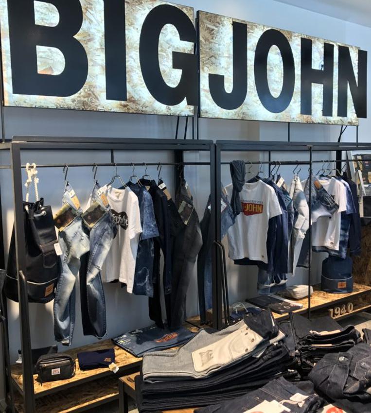 BIGJOHN/ビッグジョンの店内