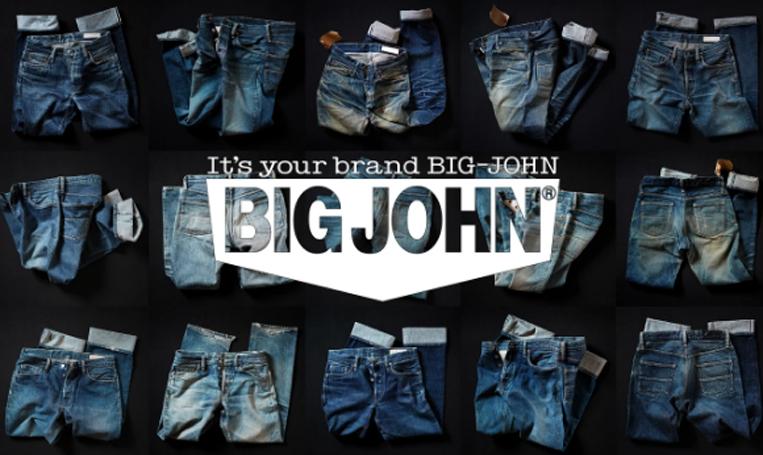 BIGJOHN/ビッグジョンのブランドロゴ