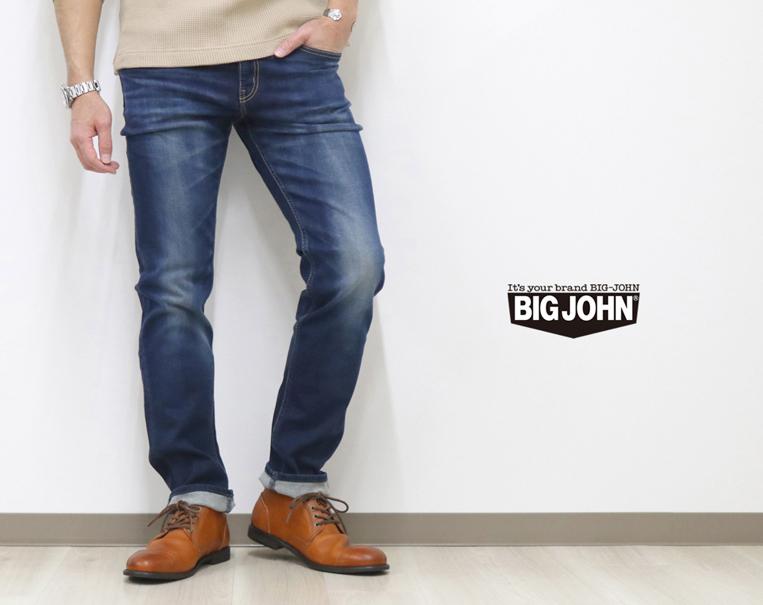 BIGJOHN/ビッグジョンのデニムを穿いた男性