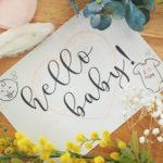 【愛知県春日井市にある雑貨屋】出産祝いにオススメの贈り物とギフト雑貨