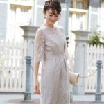 可愛くてオシャレな二次会ドレス|結婚式・卒業式・成人式