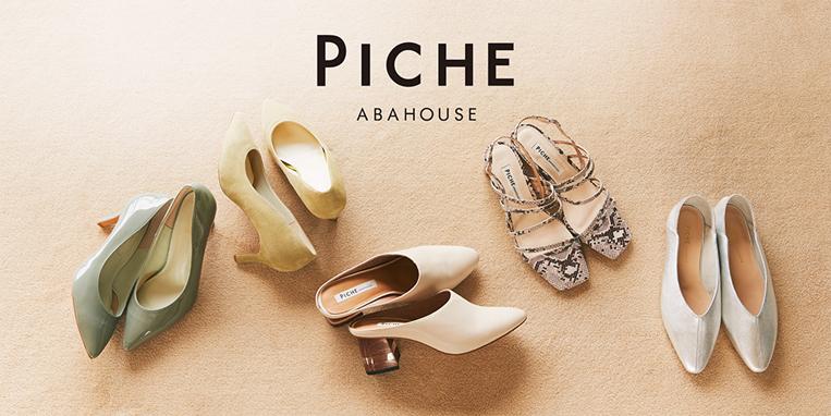 PICHE ABAHOUSE(ピシェ アバハウス)のブランドロゴ