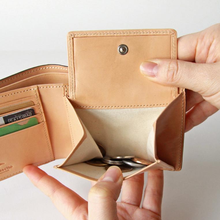 イルブセット二つ折り財布のコインケースを開いた様子