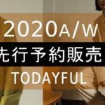 TODAYFUL/トゥデイフル[2020AW新作 先行予約販売]