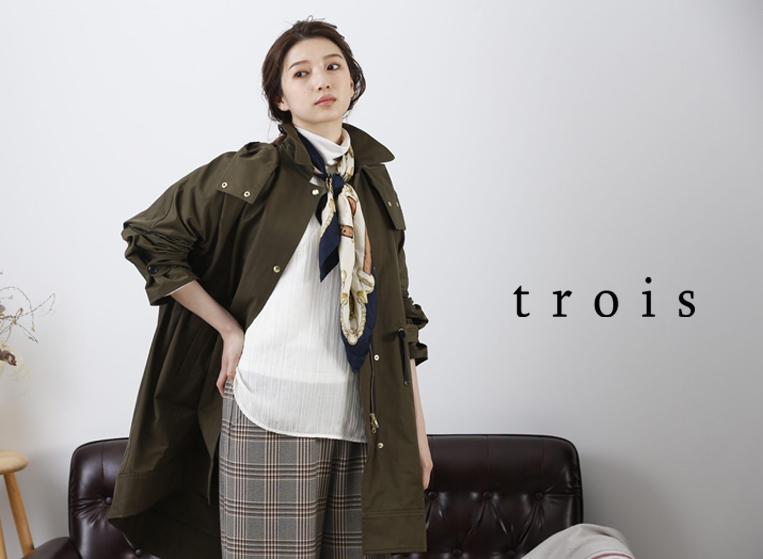 Trois(トロア)のブランドロゴ
