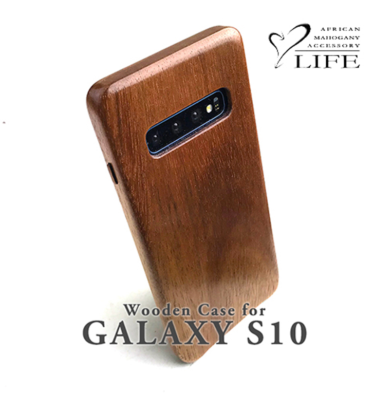 GALAXY S10専用木製スマホケース