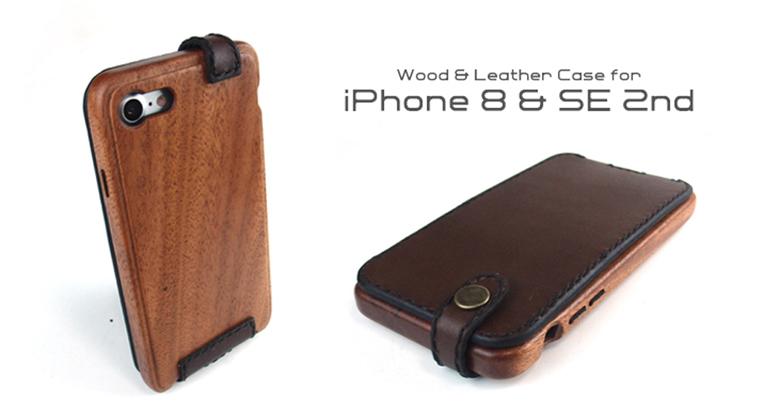 iPhoneSE2&iPhone8レザーカバー付き木製スマホケース