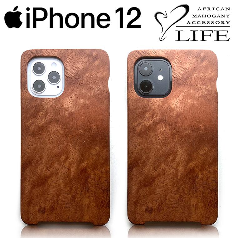 iPhone 12・iPhone 12pro 木製スマホケース