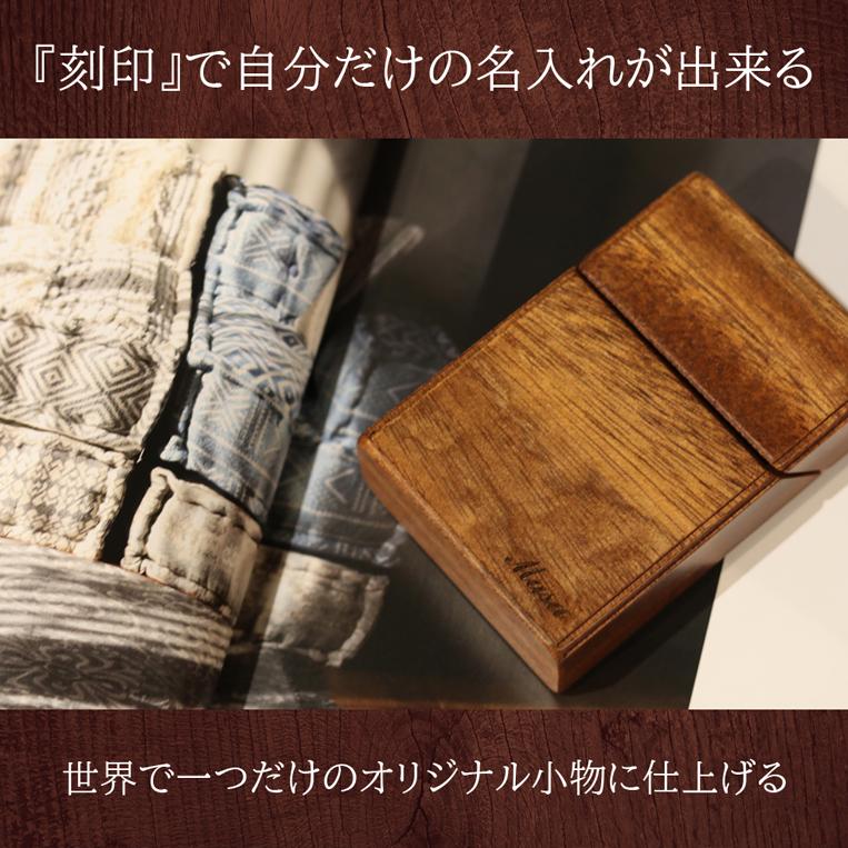 木製スマホケースに名前を刻印した様子