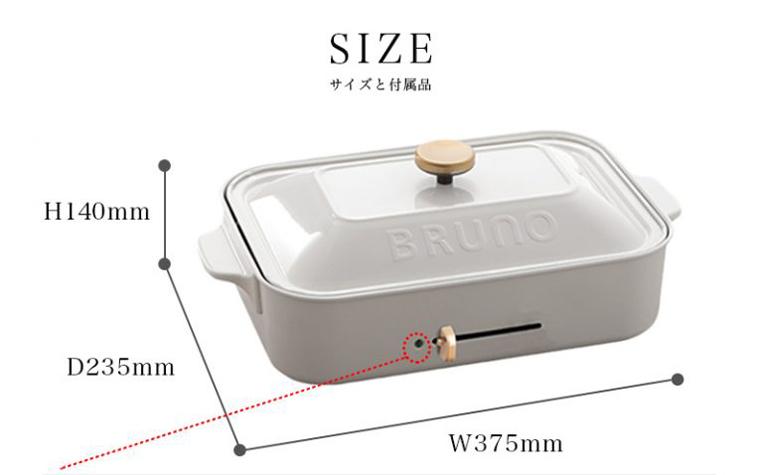 BRUNO(ブルーノ)コンパクトホットプレートのサイズ感