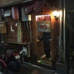 名古屋・千種|味とコスパが抜群のフランクすぎる魚料理メインの立ち飲み屋「マグロー」